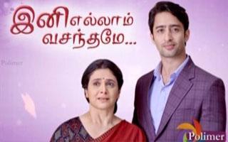 Ini Ellam Vasanthame-Polimer tv Serial