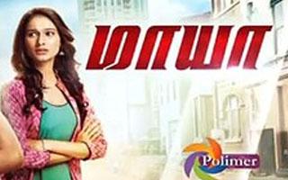 Maaya-Polimer TV Serial