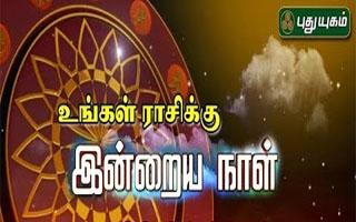 Daily Rasi Palan-PuthuYugam tv Show