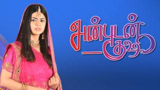 Anbudan Kushi-Vijay tv Serial