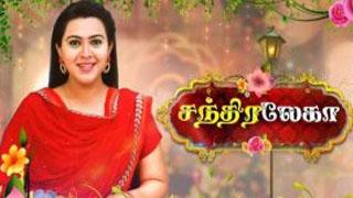 Chandralekha-Sun tv Serial