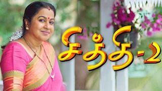 Chithi 2-Sun tv Serial