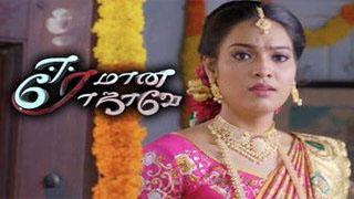 Eeramana Rojaave-Vijay tv Serial