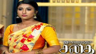 Gokulathil Seethai-Zee Tamil tv Serial