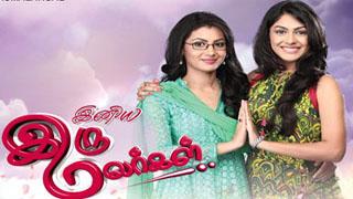 Iniya Iru Malargal-Zee Tamil tv Serial