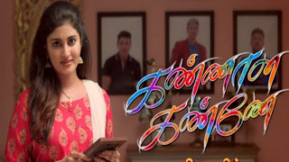 Kannana Kanne-Sun tv Serial