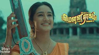 Mouna Raagam Season 2-Vijay tv Serial