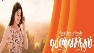 Neethane Enthan Ponvasantham-Zee Tamil tv Serial