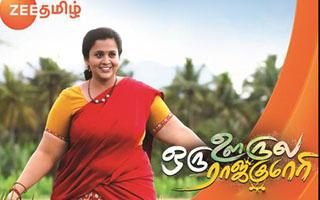 Oru Oorula Oru Rajakumari-Zee Tamil tv Serial