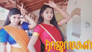 Rajamagal-Zee Tamil tv Serial