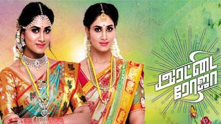 Rettai Roja-Zee Tamil tv Serial