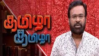Tamizha Tamizha-Zee Tamil tv Show