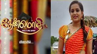 Thenmozhi-Vijay tv Serial