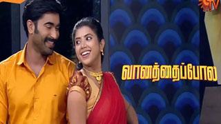 Vanathai Pola-Sun tv Serial