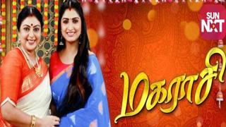 Magarasi-Sun tv Serial