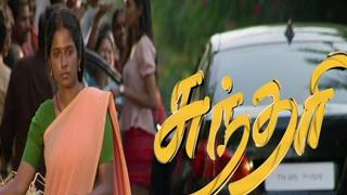 Sundari-Sun tv Serial