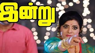 Zee Tamil tv Serial Promo