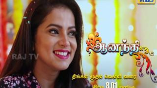 Ananthi-Raj tv Serial