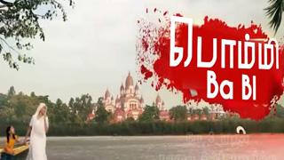 Bommi BABL-Colors Tamil tv Serial