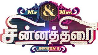 Mr&Mrs Chinnathirai-Vijay tv Show