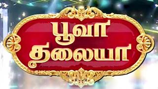 Poova Thalaya-Sun tv Show