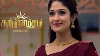 Suryavamsam-Zee Tamil tv Serial