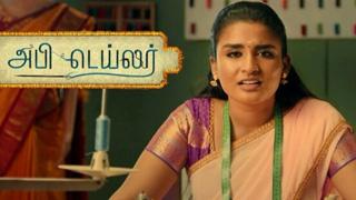 Abhi Tailor-Colors Tamil tv Serial