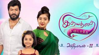 Idhayathai Thirudathe-Colors Tamil tv Serial