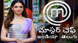 Master Chef Telugu Gemini TV