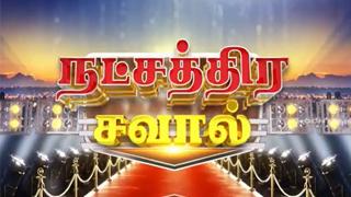 Tughlaq Durbar Special 10-09-2021 Sun Tv Vinayagar Chathurti Special Program