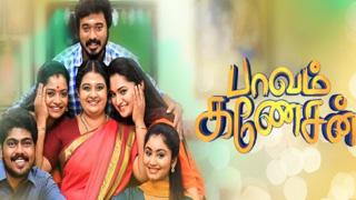 Paavam Ganesan-Vijay tv Serial