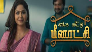 Enga Veetu Meenakshi-Colors Tamil tv Serial