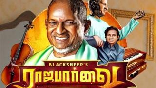 Rajaparvai-Sun tv Show